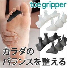 一歩一歩が姿勢矯正ウォーキング。足指からカラダのバランスをサポート。ヒール靴の疲れや立ち...