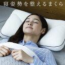 「キチントネ ピロー」35×56cm【枕 ピロー まくら マクラ 女性用……