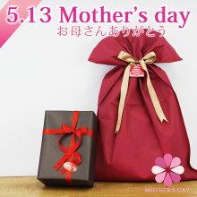 「母の日ラッピング」※モバイルでギフトご希望のお客様は、プレゼント用商品と同時にご購入下さい