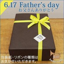 「父の日ラッピング」※モバイルでギフトご希望のお客様は、プレゼント用商品と同時にご購入下さい