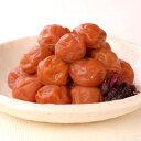 梅の酸味を残し、さっぱりとした紅しその風味豊かな一口サイズの小梅干し。贈り物(ギフト)にも大変人気です。紀州産 しそ漬小梅 1kg【和歌山県産】【梅干し】【楽ギフ_包装】【楽ギフ_のし宛書】