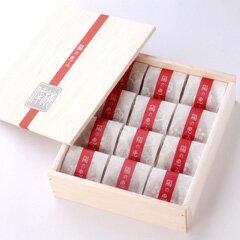 高級紀州梅干し特選ギフト。まろやかで後味さっぱりとした味梅の特大粒を和紙袋に個包装。【期...