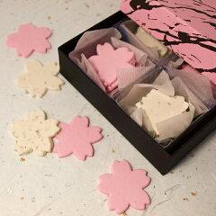 お茶会・お祝い行事にお薦め!桜の干菓子さまざま桜【楽ギフ_包装】【あす楽_年中無休】