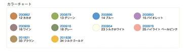日本オリーブ株式会社『オリーブマノン ファンデェルフマイルド アイカラー 12 カカオ(チップ別売り)』