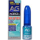 鼻炎, 第二類医薬品 2 S 30ml
