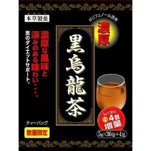 茶葉・ティーバッグ, 中国茶  200g5g36
