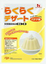 ハウスウェルネスフーズらくらくデザートバナナ味150g × 30【JAPITALFOODS】 (発送までに7~10日かかります・ご注文後のキャンセルは出来ません)