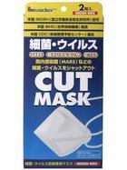 日進医療器株式会社 リーダー細菌ウイルス防御専用マスク2枚入【A型H1N1 豚(ブタ)新型インフルエンザなど予防対策の一環に】