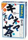 山本漢方製薬株式会社 ダイエットギムネマ茶8g×24包【北海道・沖縄は別途送料必要】