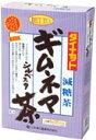 【発T】山本漢方製薬株式会社 ダイエットギムネマ茶5g×32包【北海道・沖縄は別途送料必要】