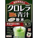 【オマケ付き】山本漢方製薬株式会社 クロレラ100%青汁2.5g×22包×6個セット