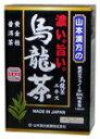 山本漢方製薬株式会社 濃い旨い烏龍茶8g×24包×10個セット