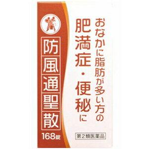 【第2類医薬品】小太郎漢方製薬内臓脂肪対策・おなかの脂肪が多いナイシトール85の原典処方防風通聖散エキス錠N「コタロー」 168錠×2個 ぼうふうつうしょうさん・ボウフウツウショウサン