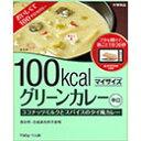 大塚食品『マイサイズ グリーンカレー150g』低カロリー食品【北海道・沖縄は別途送料必要】