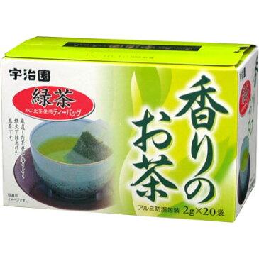 宇治園宇治園 香りの緑茶ティーバック 20パック×20セット