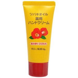 [Cuasi droga] Kurobara Honpo Aceite de camelia puro aceite de camelia Crema de manos medicada 35g [Hokkaido y Okinawa requieren envío adicional]