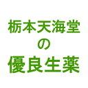 栃本天海堂薤白(ガイハク・別名:野蒜・ノビル)(日本産・刻)500g【健康食品】(画像と商品はパッケージが異なります)(商品到着まで10〜14日間程度かかります)(この商品は注文後のキャンセルができません)