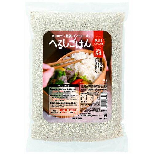 雑穀・雑穀米, ブレンド 10 GI 3kg
