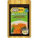 アルファフーズ株式会社 UAA食品 カロリーコントロール食 超レトルト宣言! かぼちゃ煮 90g×60袋セット(商品発送まで6-10日間程度かかります)(この商品は注文後のキャンセルができません)