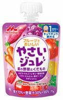 森永乳業株式会社フルーツでおいしい やさいジュレ 紫の野菜とくだもの (70g)【北海道・沖縄は別途送料必要】