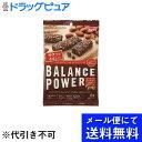 【お買い物マラソン2万円以上で使...