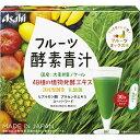 アサヒグループ食品株式会社フルーツ酵素青汁(3g×30袋)<すっきりとした甘さのフルーツミックス味の青汁>