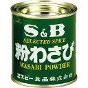 エスビー食品株式会社粉わさび 20g×10個セット【RCP】【■■】