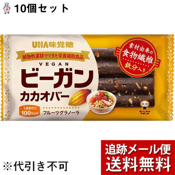 ダイエットスイーツ, チョコレートバー  UHA 110