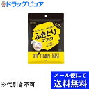 【4/10(土)まで! 5%OF...