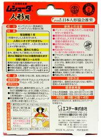 nkhz-2582063-3