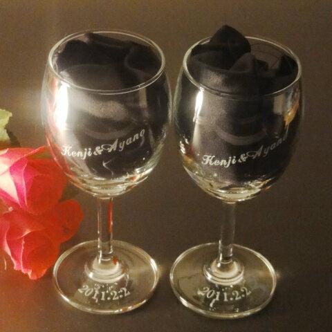 【送料無料】 【名入れ】 名入れ ペア ワイングラス190ml 名入れ プレゼント ギフト 贈り物 名入れ ワイングラス 2個セット ぺあ ワイングラス セット名入れ 結婚祝い 誕生日 クリスマス 贈り物 ギフト ペアギフト 【特典あり】 父の日