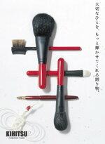 熊野筆喜筆フィニッシングブラシ化粧ブラシ化粧品化粧筆メイクブラシメイクパウダーブラシギフトフェイス
