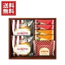 アマンド【送料無料】 焼き菓子セ...