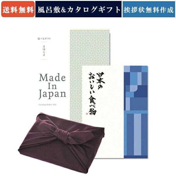 カタログギフト・チケット, カタログギフト NP10 21 gift