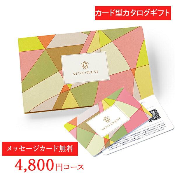 カタログギフト・チケット, カタログギフト  gift