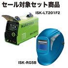 育良ライトティグISK-LT201F2ラピッドグラスISK-RG5Bセット