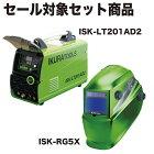育良ライトティグISK-LT201AD2ラピッドグラスISK-RG5X
