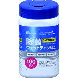 IRIS 524079 除菌ウェットティッシュ アルコール RWT-AB100