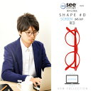 IZIPIZI See Concept シーコンセプト #D SCRE...