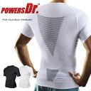 メンズ 加圧シャツ 半袖 強力 引き締め 広背筋 胸筋 腹筋