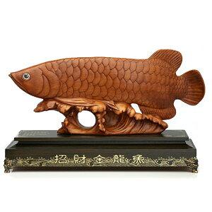Arowana Figur | Fischfiguren | Feng Shui Gegenstände Wohlstand | Glücksartikel | Limitierter Einzelartikel | Golden Dragon Fish Figur | Geschäftstransport | Kostenloser Versand