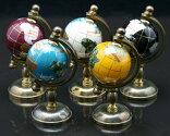 パワーストーン|地球儀|天然石|地球儀|インテリア|置物|風水|開運|