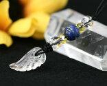 ラピスラズリラピスラズリ水晶羽シトリンストラップ||ラピスラズリ|パワーストーン|天然石羽|ラピスラズリストラップ||メール便送料無料|