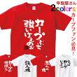 Tシャツ1
