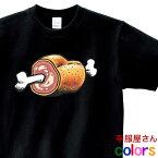 おもしろtシャツ おもしろ プレゼント 「マンガ肉」骨付きのお肉・バーベキューグッズ ティーシャツ os76 KOUFUKUYAブランド