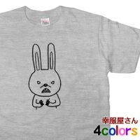 おもしろtシャツ「キレうさぎ」ゆるキャラアニマルティーシャツAM37KOUFUKUYAブランド