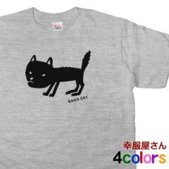 ワイルドな猫ちゃんTシャツ。(おもしろ Tシャツ プリントTシャツ)ネコちゃん好きにオススメ「...