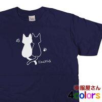 「にゃんだふる」ねこ猫Tシャツアニマルtシャツ結婚お祝いプレゼントギフトティーシャツネコ結婚祝いCAT07KOUFUKUYAブランド