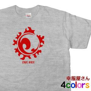 スポーツTシャツ「太陽 THE SUN」(半袖) サーファー/お兄系 半袖 CL05 KOUFUKUYAブランド