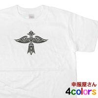 トライバル柄「十字架×鳥ver.」半袖Tシャツトライバル・タトゥーデザイン・当店オリジナルプリントTシャツCL10